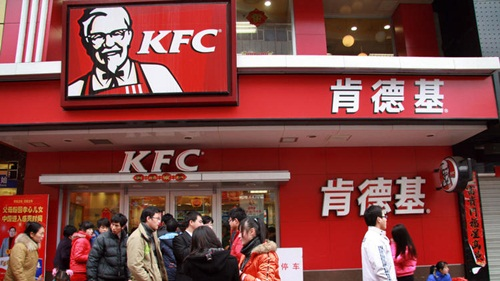 In U.S.-China game of chicken over South China Sea, KFC feels the heat
